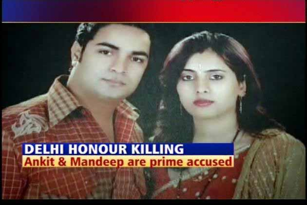 Reward for info on Delhi honour killing suspects - News18