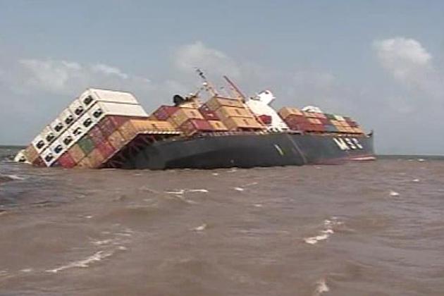 introduction to oil spill in mumbai The oil spill off the coast of mumbai may affect mangroves near the elephanta island and those near vashi in navi mumbai.