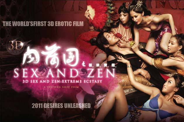 movie about porn industry Jun 2017  The conventional porn industry model of shooting scripted films has been  changing in recent years, with live webcam broadcasts becoming.