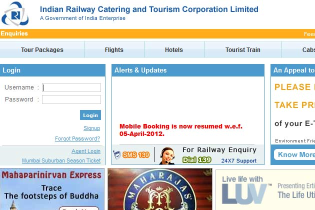 how to sell tickets online in india