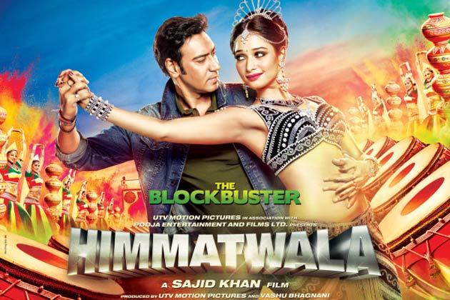 himmatwala film kapağı