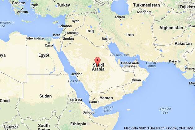 результате иран и саудовская аравия на карте своему виду термобелье