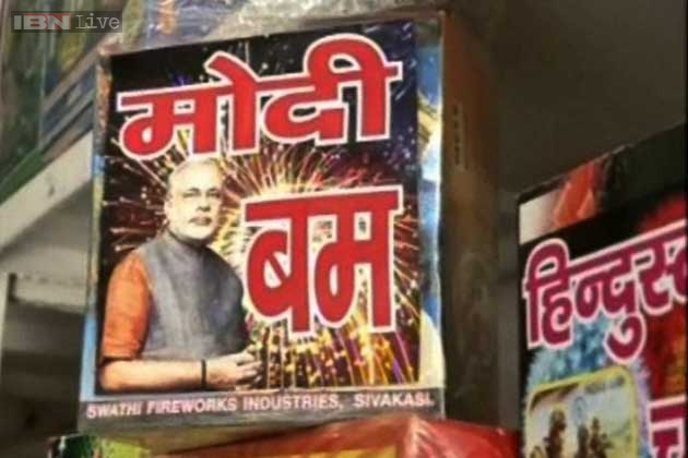PM Modi to explode like an atom bomb?