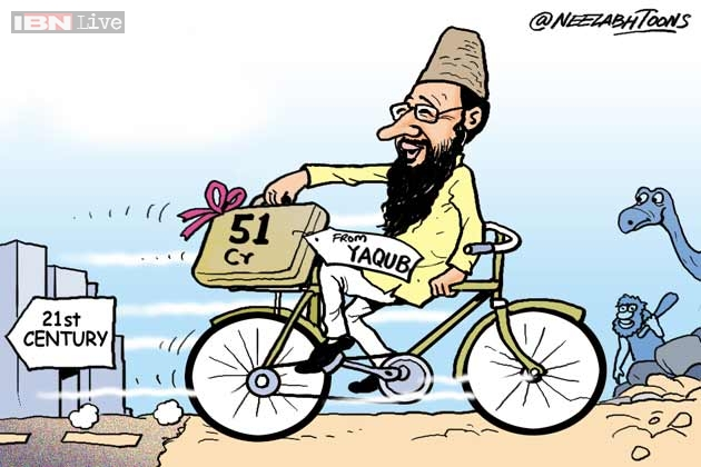 cartoon of the day bsp leader yakub qureshi who announced rs 51 crore reward for paris. Black Bedroom Furniture Sets. Home Design Ideas