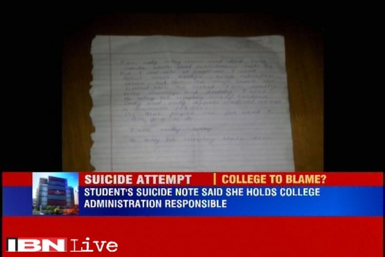 college essay suicide