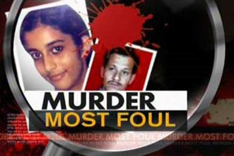 Judge's son typed the first few pages of Aarushi-Hemraj double murder judgement