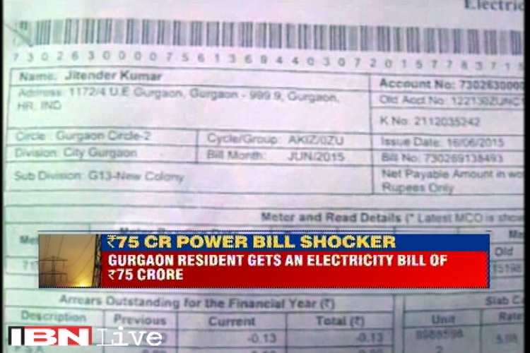 Gurgaon resident gets electricity bill of over Rs 75 crore, says it's more than cost of