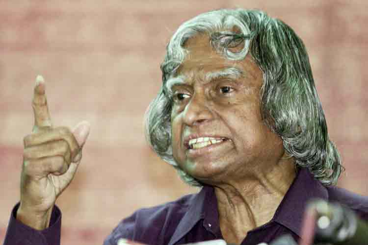 Apj abdul kalam 39 s list of awards and honours news18 for Abduls indian bengali cuisine