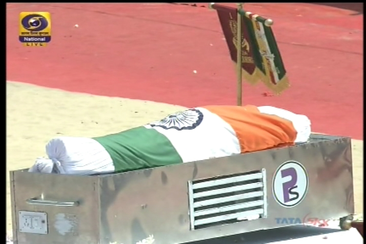 APJ Abdul Kalam laid to rest with full military honours in Rameswaram, over 1 lakh attend