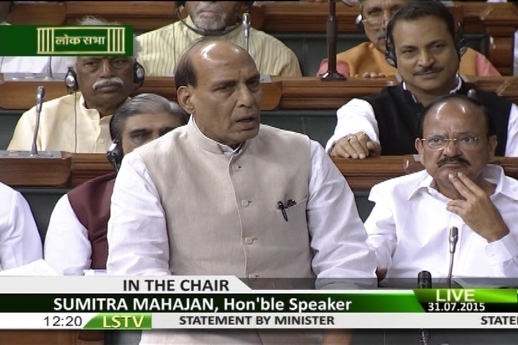 Congress hits back at Rajnath Singh over Hindu terror remark, says Sushil Kumar Shinde