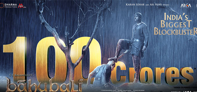 Prabhas 2018 New Blockbuster Hindi Dubbed Movie: Hindi Version Of SS Rajamouli's 'Bahubali' Collects Over