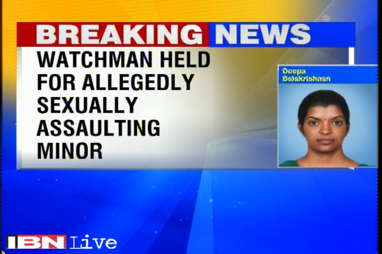 School watchman arrested for allegedly sexually assaulting 3-year-old child in Bengaluru
