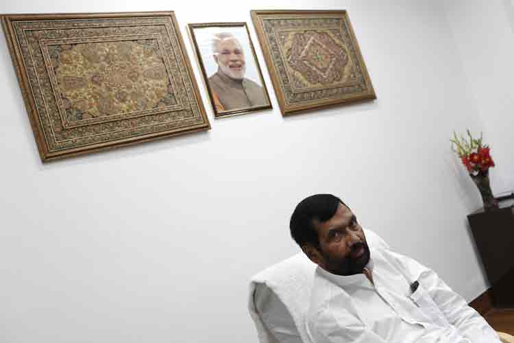 Want a Muslim Chief Minister in Bihar, keeping quiet because of coalition, says Ram Vilas