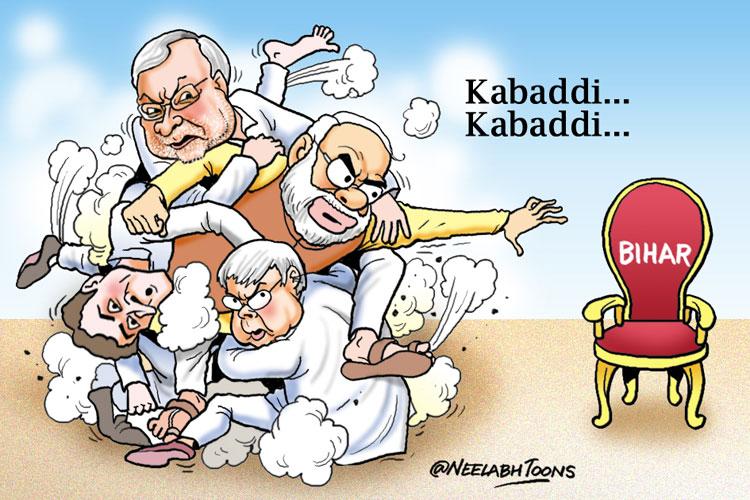 bihar cartoon के लिए चित्र परिणाम