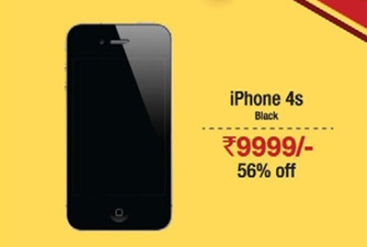 Apple IPhone 4s At Rs 9999 Amazons Diwali Sale
