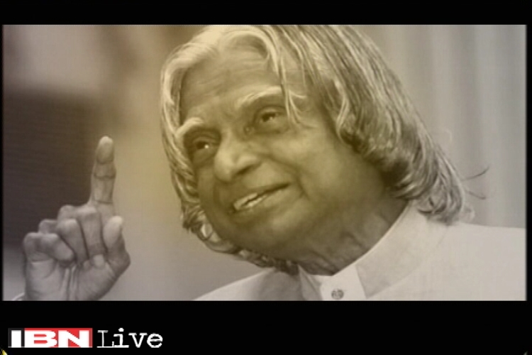 Apj abdul kalam 39 s last book launched at iim ahmedabad news18 for Abduls indian bengali cuisine