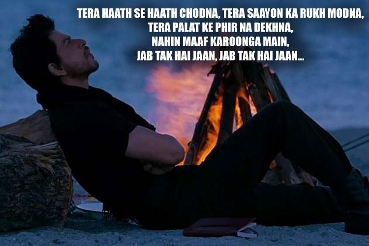 Jab tak hai jaan movie free download in hd quality criserss.