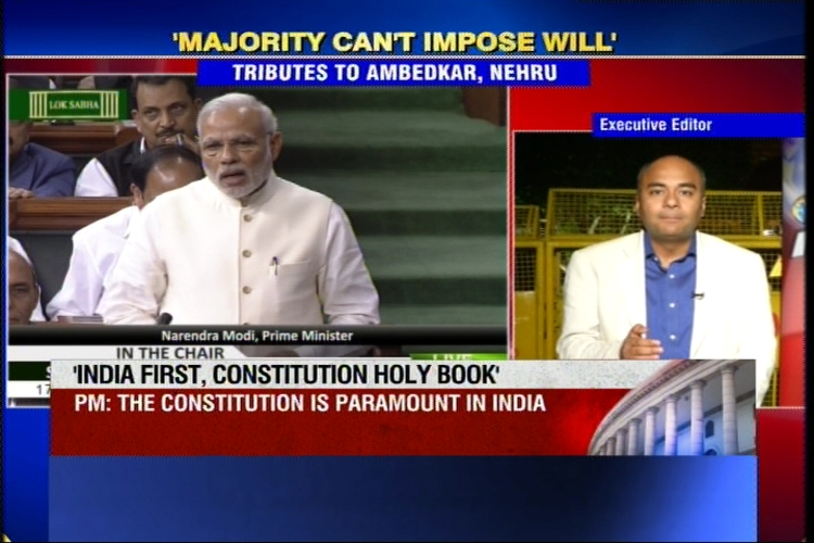 PM Modi salutes founding fathers of Constitution