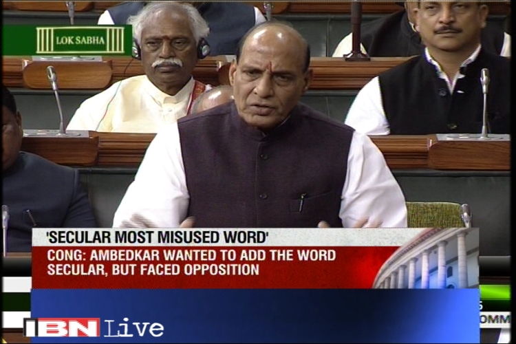 Reservation not a political issue, it's a constitutional provision: Rajnath