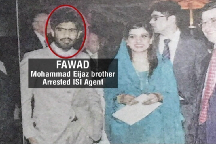 Arrested ISI Agent's Brother Seen With Shahid Afridi And