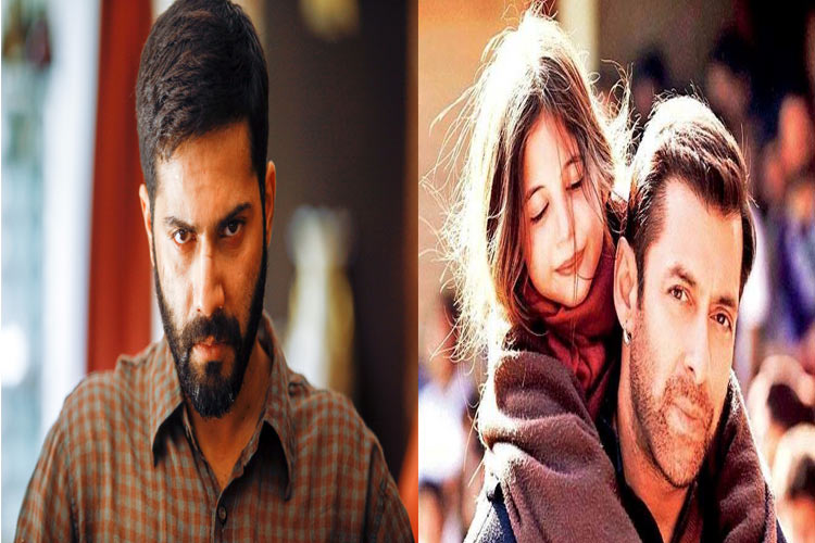 Nh10 movie quotes