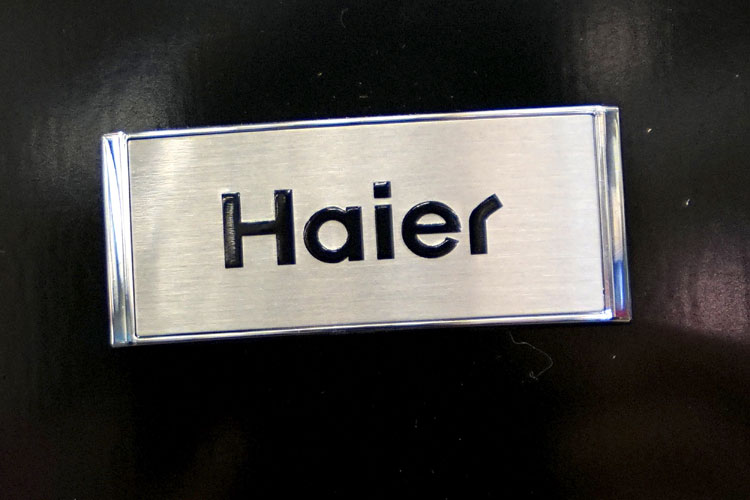 haier marketing segmentation