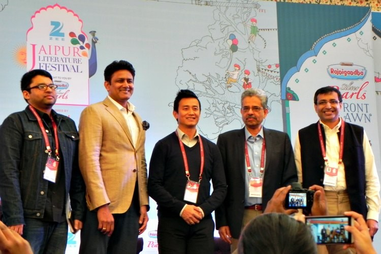 baichung jlf day 2