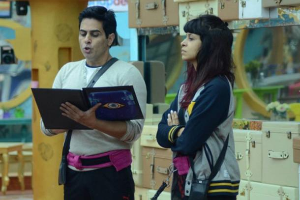 biggbossday23