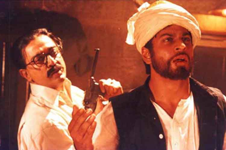 hey ram turns 16 8 interesting facts about the film