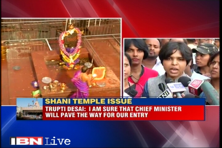 Shani temple row: I am sure Maharashtra CM will pave way for our entry, says activist Trupti Desai
