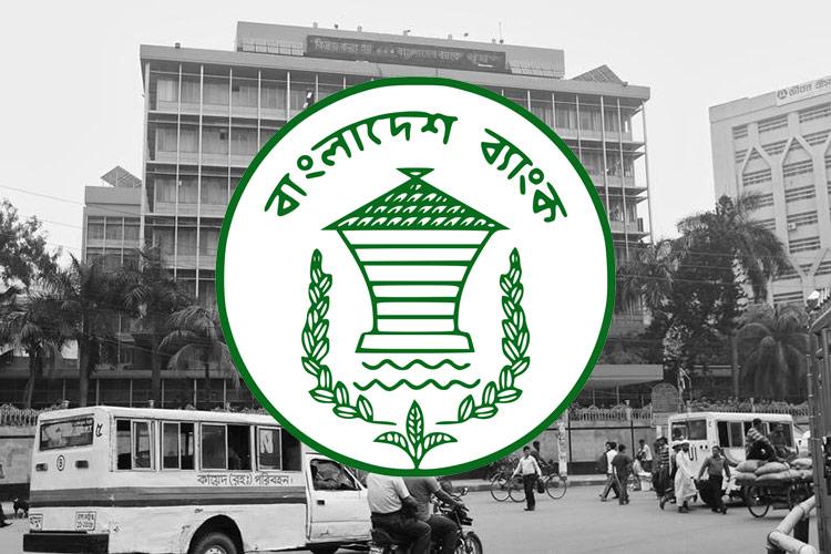 Image result for bangladesh bank