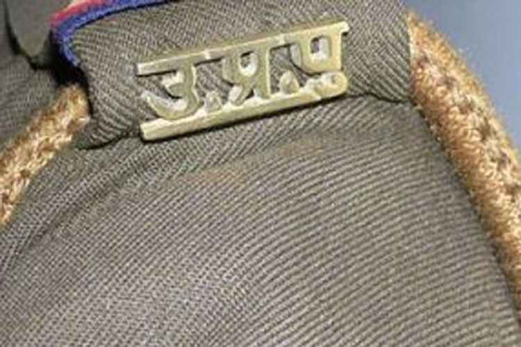 Shortage of Ammunition Plagues UP Anti-Terrorist Squad: CAG