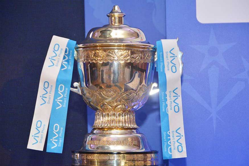 A file photo of IPL 2016 trophy. (BCCI)