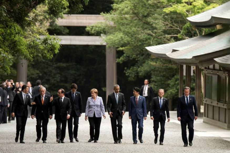 World Leaders Kick off G7 Talks with Economy in Focus