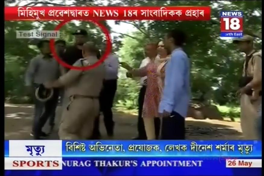 Kaziranga Shut But Calcutta HC Judge Enjoys Elephant Safari