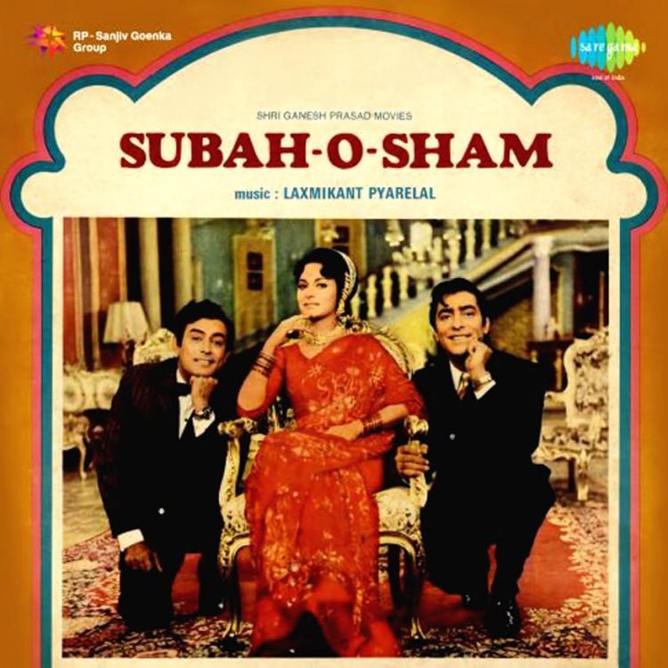 Subah-O-Sham1