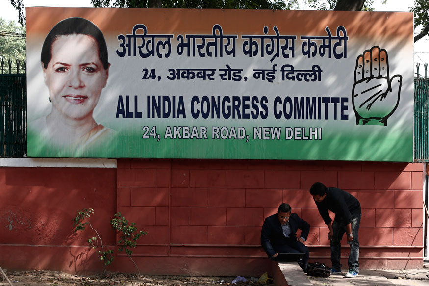 Boxed Into a Corner, Congress Desperately in Need of Strong Alliances