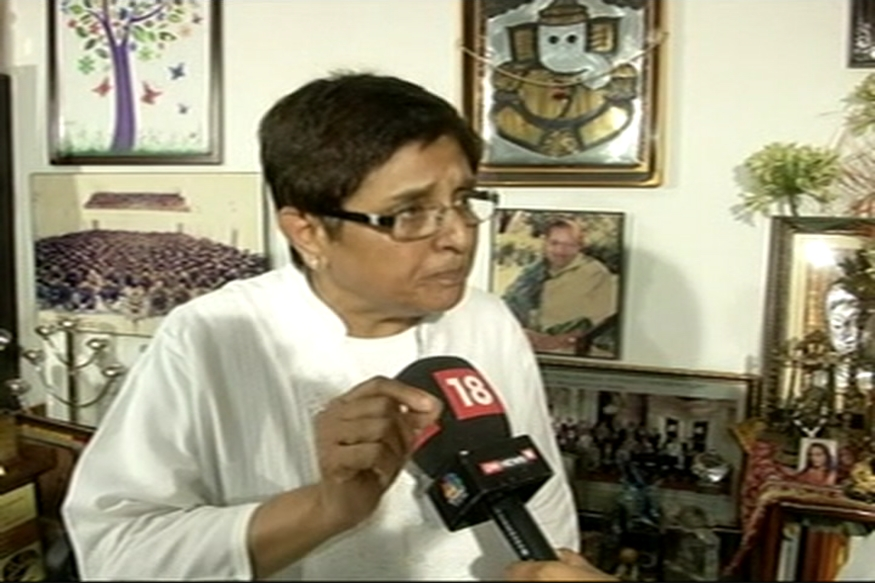 Kiran Bedi Stresses Need to Focus on Law and Order in Puducherry