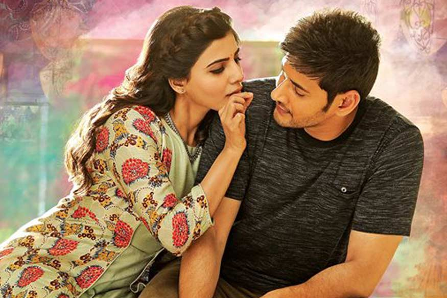 Telugu Brahmotsavam Movie 2nd Day Box Office Collection Total Earning Kamai