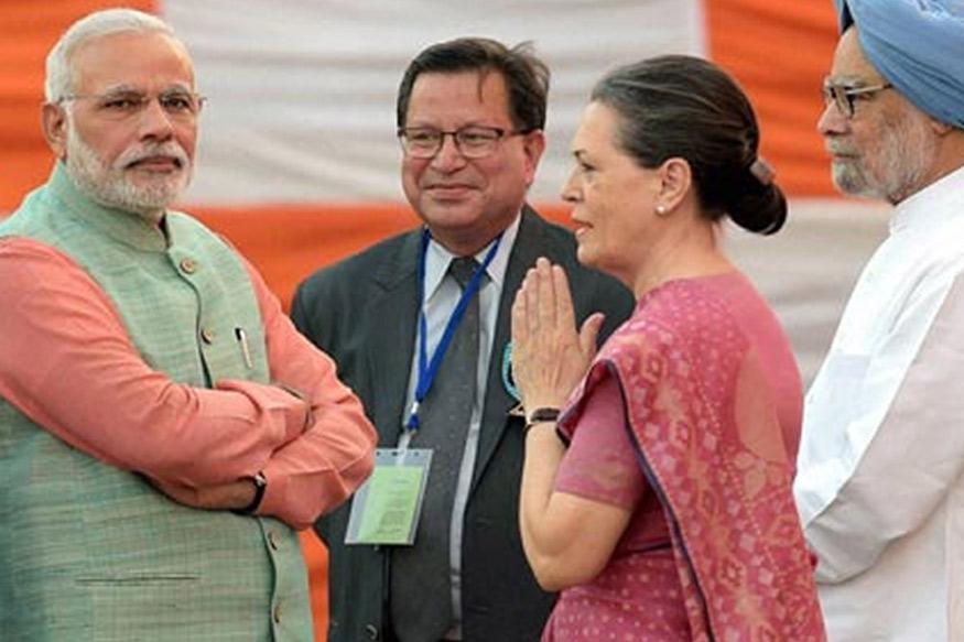 Modi Govt Mulling to Clear Women's Reservation Bill Next?