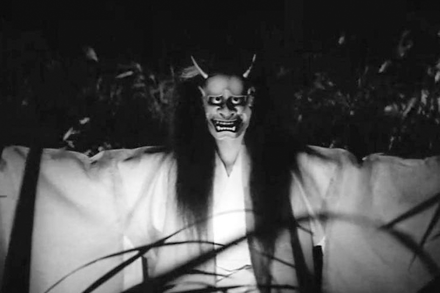 'Onibaba': Of Demons And Women