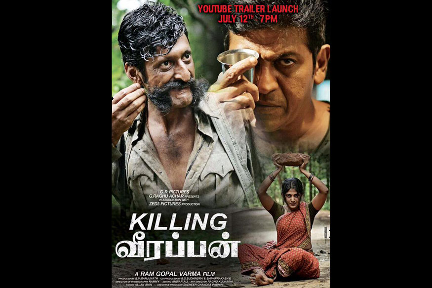 Veerappan s Wife Says He Was Not a Monster  No Takers for His Film in
