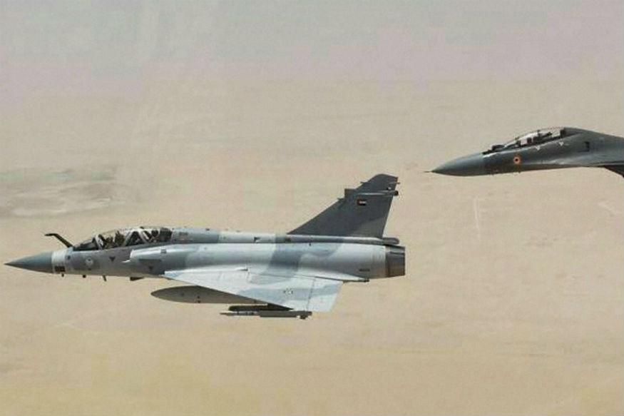 IAF's Sukhoi-30 Fighter Jet Goes Missing Near Tezpur in Assam