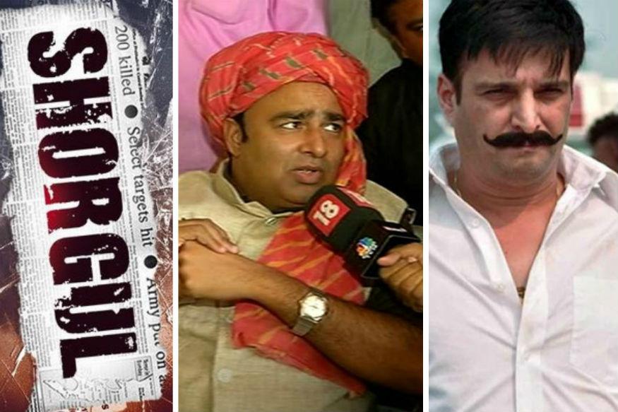 Theatre Owners Refuse to Screen Riot-Themed Film in 'Shorgul' Muzaffarnagar
