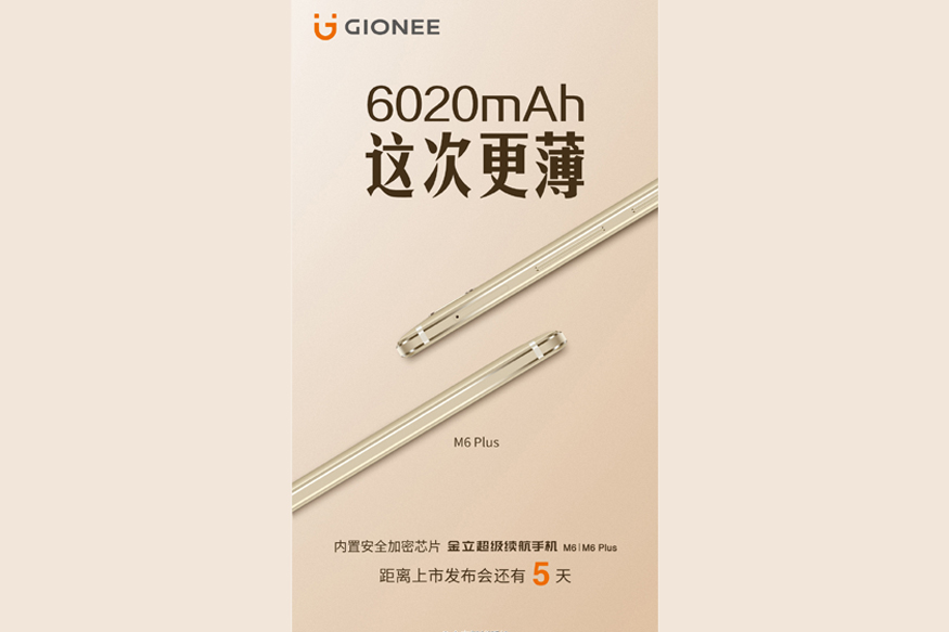 Gionee M6, M6 Plus With Unique Security Feature to Launch Today