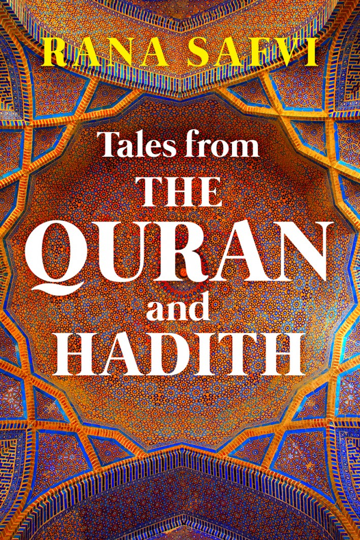 TALES-FROM-THE-QURAN-AND-HADITH_150_RGB