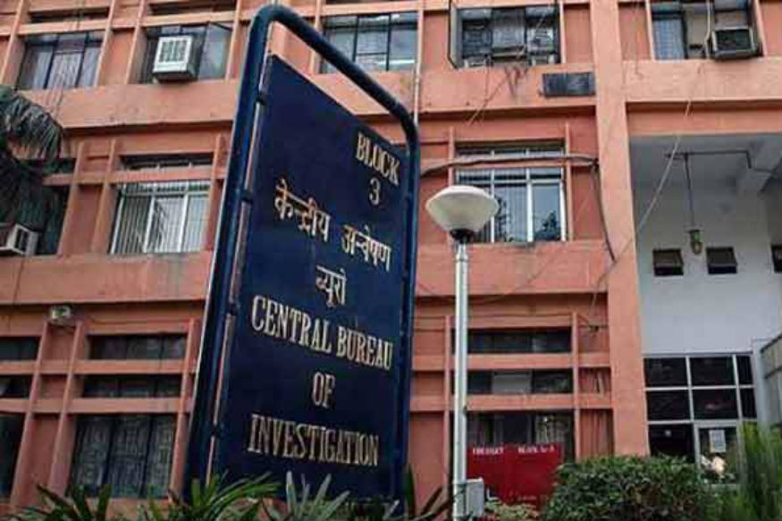 30 Kg Gold Missing from IGI Customs Vault, CBI Arrests Senior Official