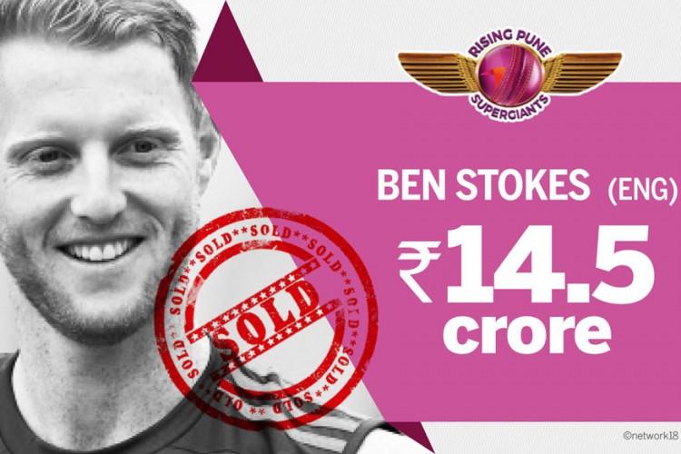 stokes-ipl-sold-cn