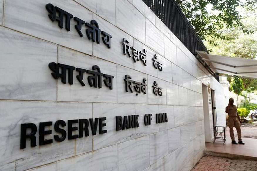 Bonds Fall After RBI Deputy Says Banks Face High Interest Rate