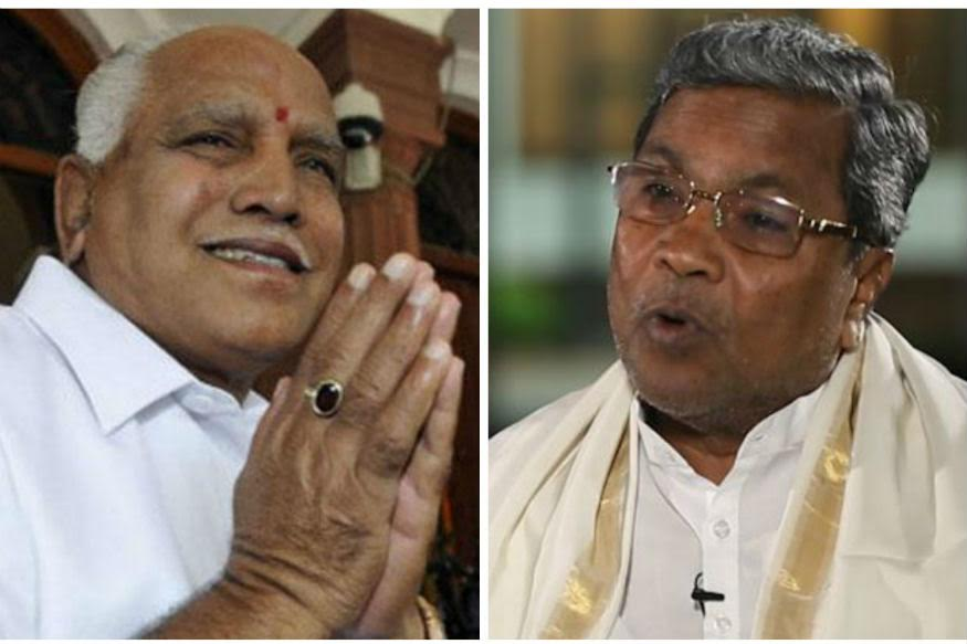 Poll-Bound Karnataka in Defection Mode, Many MLAs Set To Switch Sides